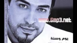 اغاني حصرية رضا العبد الله - يوم و سنه 2009 تحميل MP3
