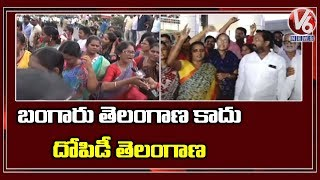 TSRTC Women Employees Fires On CM KCR Over His Unusual Decision, Holds Rally In Warangal | V6 Telugu