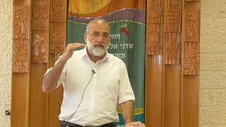 שיעור כללי: תורת ארץ ישראל חלק ב'