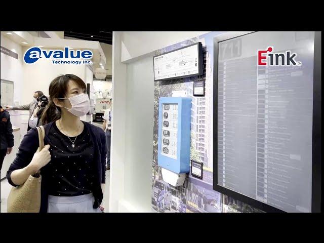 42インチ E Ink(電子インク)ディスプレイ EPD-42T 紹介動画