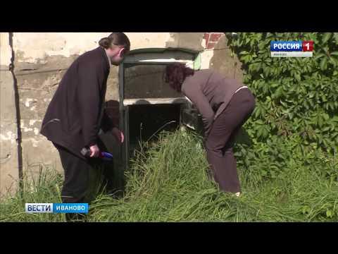 Больше века без капремонта: жильцы аварийного дома в Иванове ждут расселения почти 30 лет