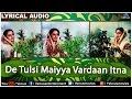 De Tulsi Maiyya Vardaan Itna Full Song with Lyrics | Ghar Ghar Ki Kahani | Jayaprada, Rishi Kapoor video download