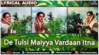 De Tulsi Maiyya Vardaan Itna Full Song with Lyrics | Ghar