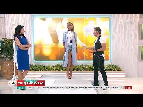 Як правильно носити oversize-речі– поради Андре Тана