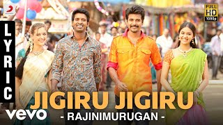 Rajinimurugan - Jigiru Jigiru Song