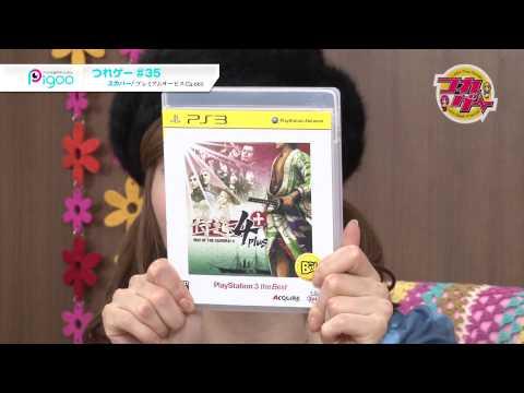 【声優動画】内田彩と大亀あすかが侍道4を実況プレイwwwwww