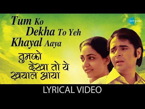 Download Tumko Dekha with lyrics | तुमको देखा गाने के बोल | Sath Sath | Deepti Naval, Farooque Sheikh HD Mp4 3GP Video and MP3