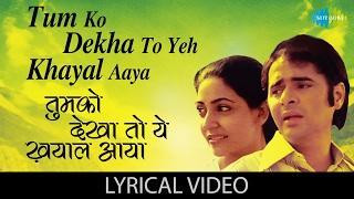 Tumko Dekha with lyrics | तुमको देखा   - YouTube