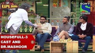 Dr Gulati Makes An Odd  Business Pact With Jaggu Dada  The Kapil Sharma Show