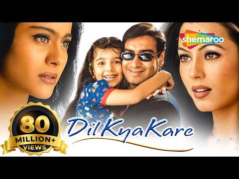 Dil Kya Kare (0) Official Trailer