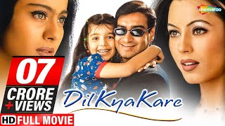 Dil Kya Kare (HD)   Ajay Devgn   Kajol   Mahima Chaudhary   Bollywood Blockbuster Latest Movie