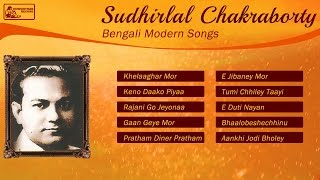 Bengali Modern Songs | Best Of Sudhirlal Chakraborty | Bengali Songs Jukebox