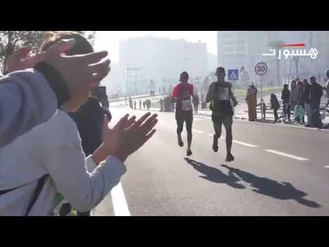 العرب اليوم - بالفيديو: ماراثون طنجة يحقق نجاحًا يفوق التوقعات