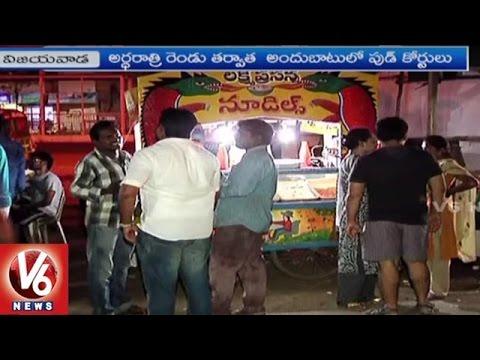 mp4 Food Junction In Vijayawada, download Food Junction In Vijayawada video klip Food Junction In Vijayawada