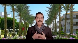 اغاني طرب MP3 ميت احساس .. غناء الفنان/ عبدالله الرويشد HD تحميل MP3