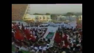خطاب الراحل الملك الحسن الثاني لأهل سلا بمناسبة عيد الشباب لسنة 1992