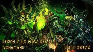 Wow Legion Private Server
