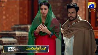 Khuda Aur Mohabbat Episode 23 Teaser   Khuda Aur Mohabbat Episode 23 Promo   Sesaon 03