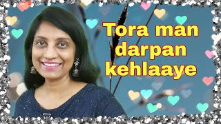 #127 | How to sing Tora Man Darpan Kehlaaye | RAAG