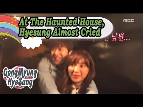 Гон Мён и Чон Хе Сон устроили себе свидание в доме с приведениями