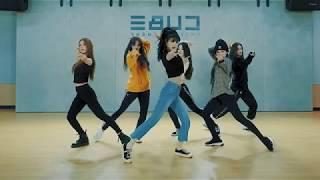 (G)I DLE ((여자)아이들) | 'Senorita' (세뇨리따) Mirrored Dance Practice
