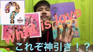 【神引き!】TWICE!what Is Love開封で奇跡が!?