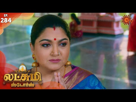 Lakshmi Stores - Episode 284 | 6th December 19 | Sun TV Serial | Tamil Serial