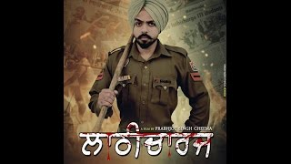 Lathi Charge  New Punjabi Short Film 2017  Full HD