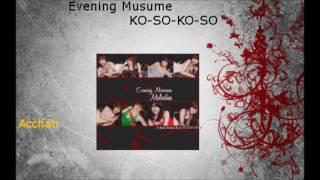 【Evening Musume】KO-SO-KO-SO 《歌ってみた》