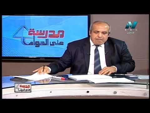 14-08-2018 إحصاء 3 ثانوي مراجعة ليلة امتحان الدور الثاني أ خالد عبد العني