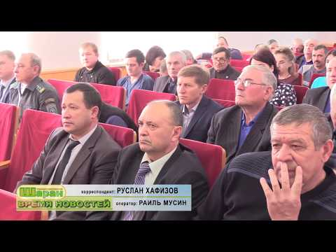 Новости Шаранского ТВ от 28.02.2020 г.
