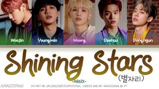AB6IX (에이비식스) – Shining Stars (별자리) (Color Coded Lyrics EngRomHan가사)