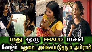 bigg boss tamil season 3 live episode 1 - TH-Clip