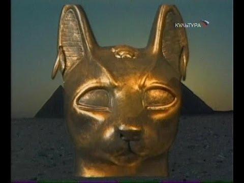 Кошки Египта: от божества до убожества - документальные фильмы