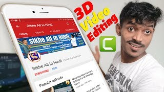 3D Video Editing ! 3D Style Me Video Zoom Kaise Kare ! Sikhe All In Hindi Video Editing
