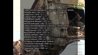 Трагедия на федеральной трассе. В Татарстане в автокатастрофе погибли шесть самарцев