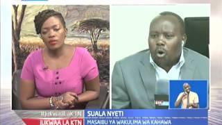 Jukwaa la KTN: Umuhimu wa uwekezaji wa kahawa ili kubuni faida kwa wakulima, Februari 9, 2017 part 2