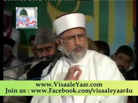 Dr Muhammad Tahir Ul Qadri( Atash e Maarafat Aur Israar o Baqa)By Visaal