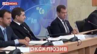 Прикол в правительстве! Ссора Кудрина и Медведева СМОТРИ!!!! )))))