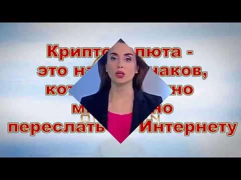 Платящие биткоин краны на русском