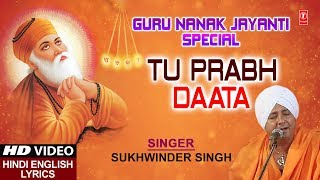 Guru Nanak Jayanti Special I Tu Prabhu Daata I SUKHWINDER SINGH I Full HD Video I Halla Bol - Download this Video in MP3, M4A, WEBM, MP4, 3GP