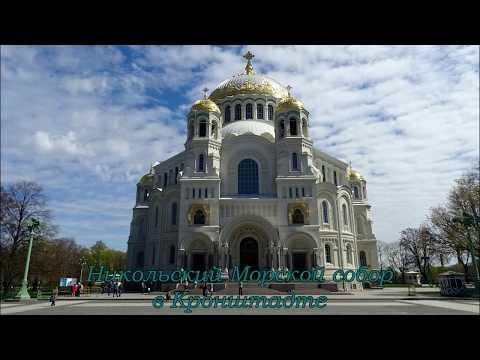 Храм пророка самуила воронежа