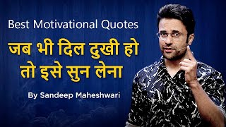 POWERFUL MOTIVATIONAL VIDEO By Sandeep Maheshwari | Best Inspirational Quotes in Hindi - Download this Video in MP3, M4A, WEBM, MP4, 3GP
