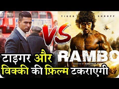 Tiger Shroff Movie Rambo Clash With Vicky Kaushal's Sardar Udham Singh Biopic