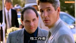 #073【谷阿莫】6分鐘看完1990年經典愛情電影《麻雀變鳳凰》