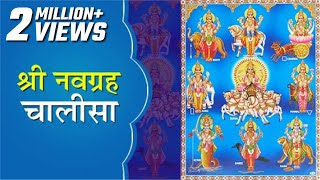 Shree Navagraha Chalisa l श्री नवग्रह चालीसा - Download this Video in MP3, M4A, WEBM, MP4, 3GP