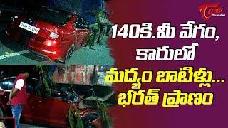 140 KM Speed And Liquor Caused Bharath's Demise