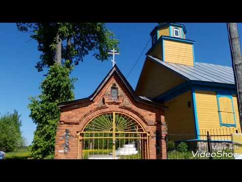 Отделение католической или православной церкви