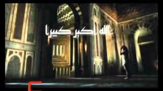 مازيكا تكبيرة العيد محمد منير تحميل MP3