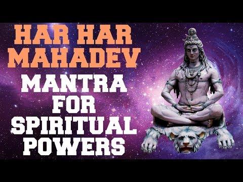 HAR HAR MAHADEV : MANTRA FOR SPIRITUAL POWERS : 108 TIMES : VERY POWERFUL